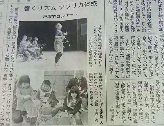 戸塚.jpg