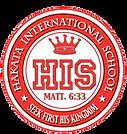 博多インターナショナルスクール