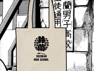 クローズ×WORST CAFE in OSAKA 情報④物販商品について