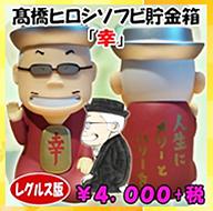20210110・ミ・ハ。シ (1).png