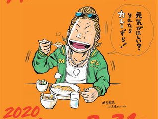 第6回松本カレーラリー!!