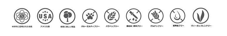 2020 9 icons Japanese w Synthetic dye &