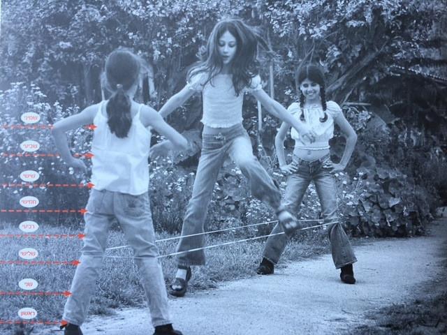 ילדה קופצת בחבל מתוך הספר משחקי הילדות שלנו