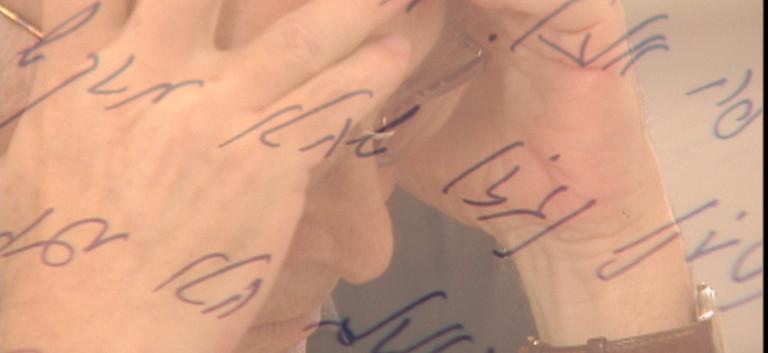 אהרון אפלפלד מתוך הסרט התיעודי השולחן של אפלפלד