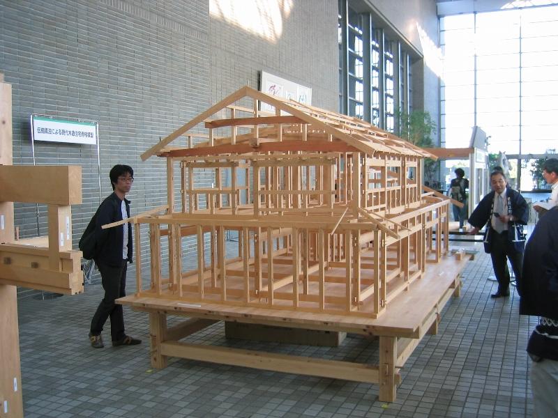 埼玉住まい・まちづくり交流展2005