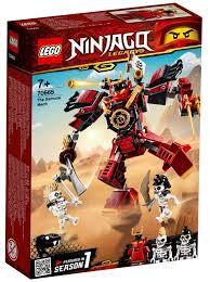 LEGO® NINJAGO - THE SAMURAI MECH
