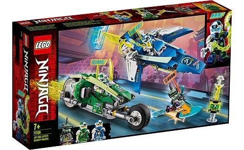 LEGO® NINJAGO - JAY AND LLOYD'S VELOCITY RACERS