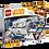 Thumbnail: LEGO® STAR WARS - IMPERIAL AT-HAULER