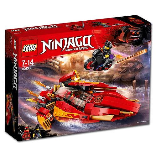 LEGO® NINJAGO - KATANA