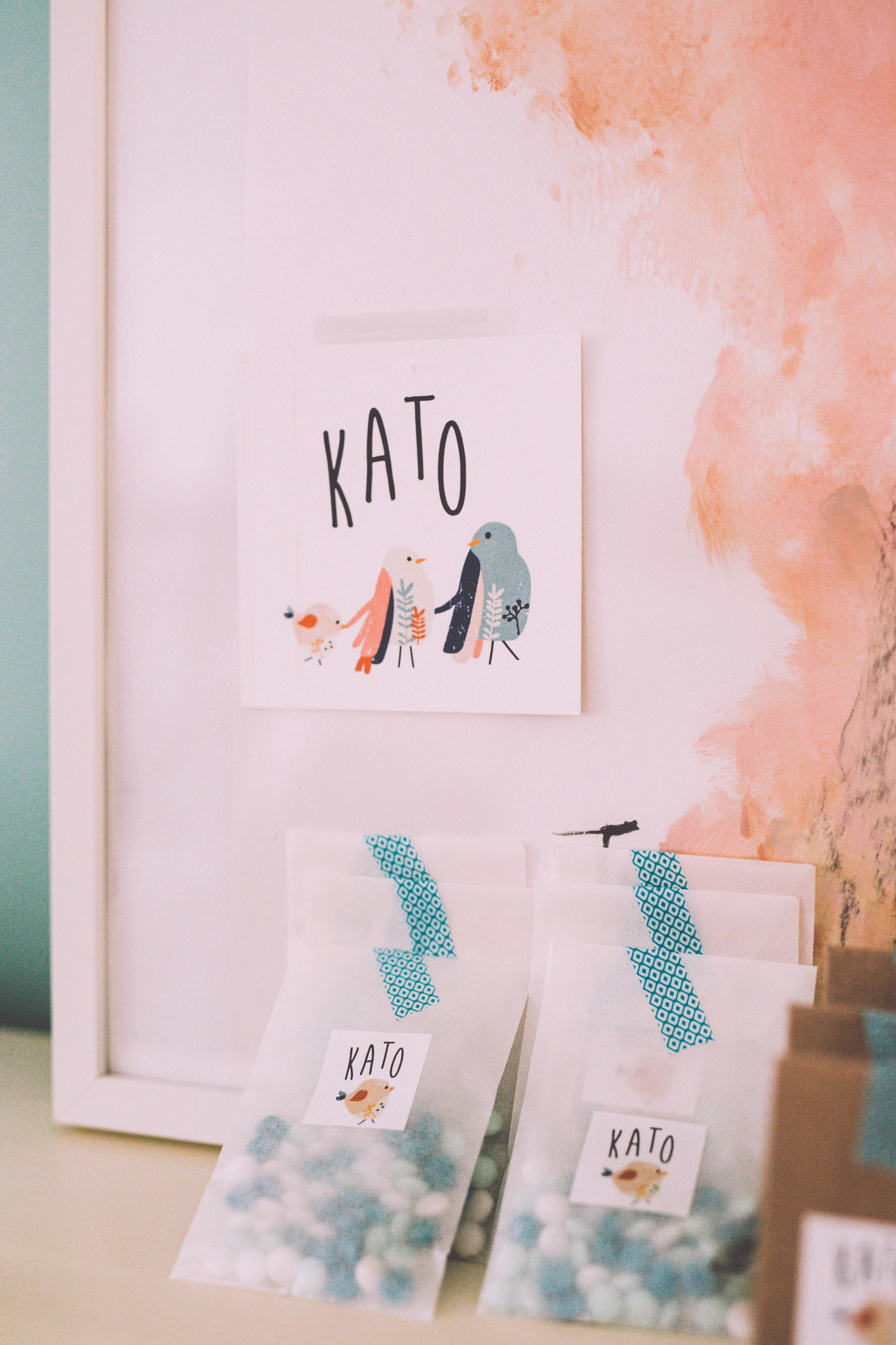 kato-0747