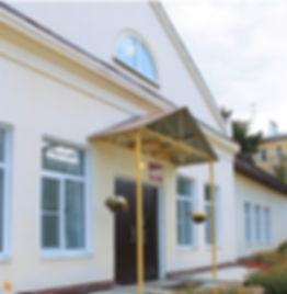Детский сад Малыш, частный детский сад, здание детского сада, садик на сивашском, платный сад