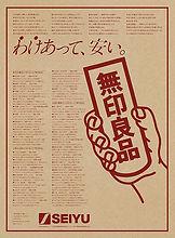 koike_img02.jpg