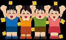 banzai_kids_people.png