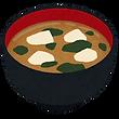 food_misoshiru_toufu_wakame.png