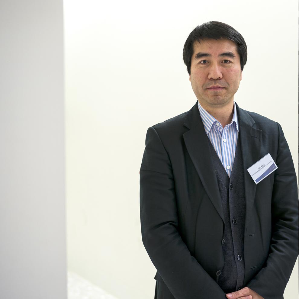 Professor Kang