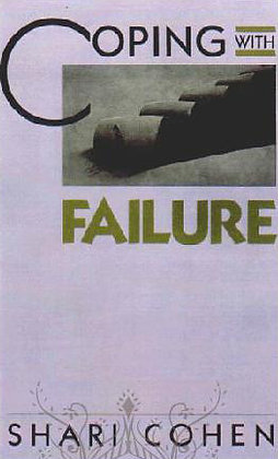 Coping with Failure