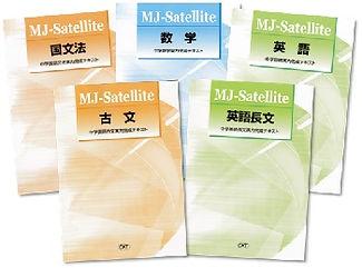 MJ-satellite表紙2.jpg