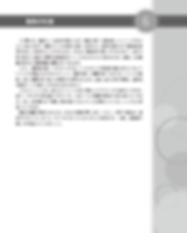 数学ⅠAテキスト_2 6章整数の性質.png