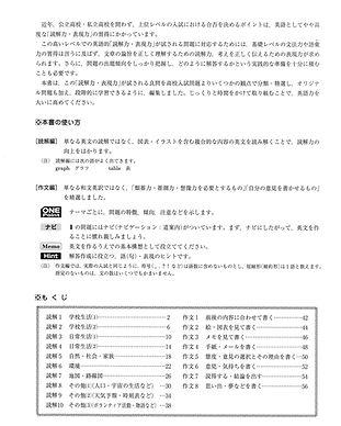 プログレス英語トビラ.jpg