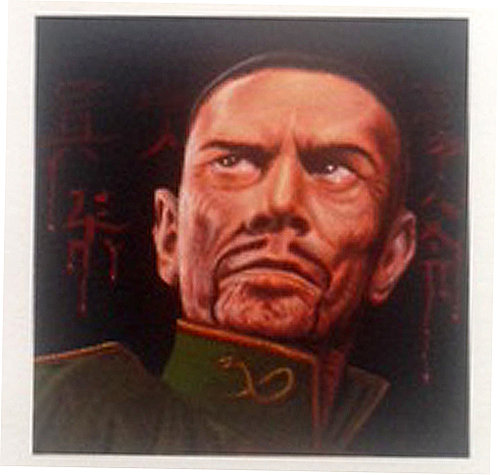 Terry Oakes: General Hu