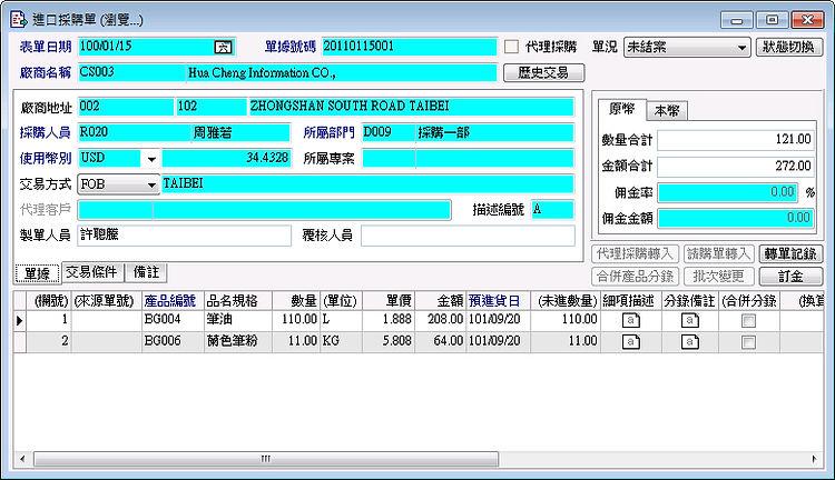 t357imp-010.jpg