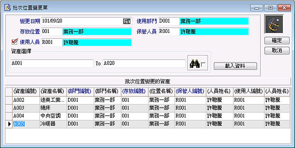 t357fix-050.jpg