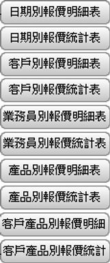 ord0080.jpg