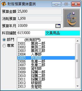 t357acc-060.jpg