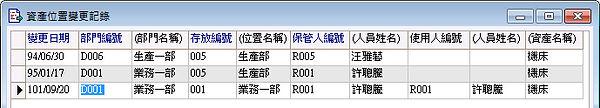 t357fix-060.jpg