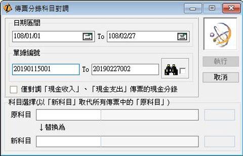 acc-09.jpg
