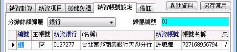 t357hum-100.jpg
