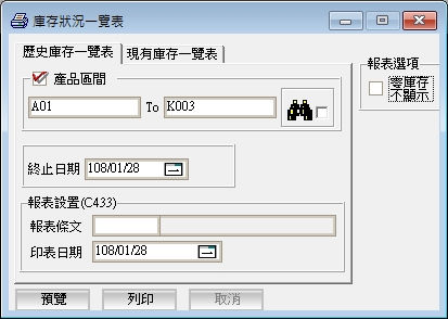 stk0180.jpg