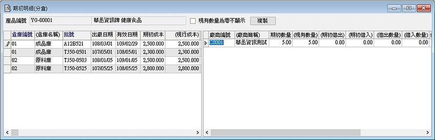 stk-04.jpg