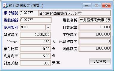 t357imp-040.jpg