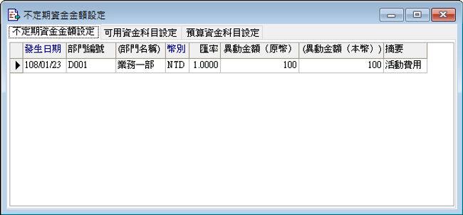 acc-16.jpg