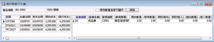 t357stk-04.jpg