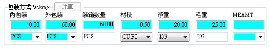 t357tra-030.jpg