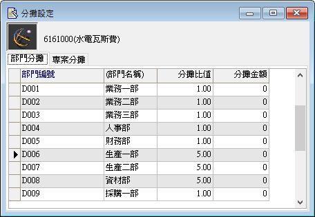 acc-04.jpg