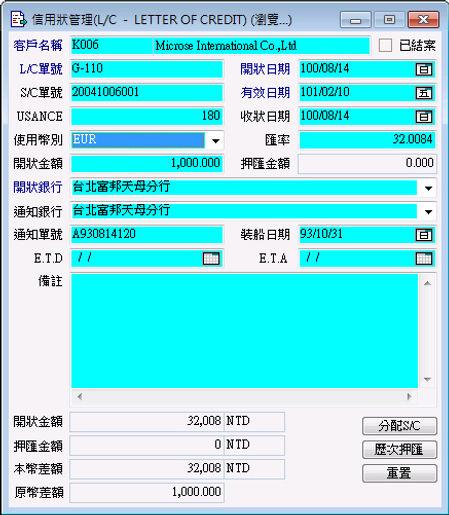 t357tra-040.jpg