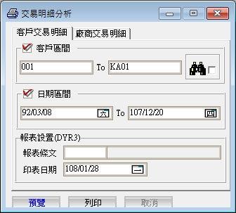 stk0220.jpg