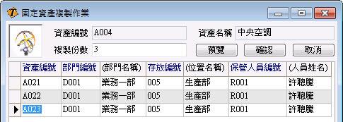 t357fix-020.jpg