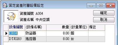 t357fix-040.jpg