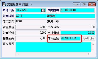 t357fix-100.jpg