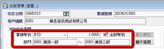 pay-01-1.jpg