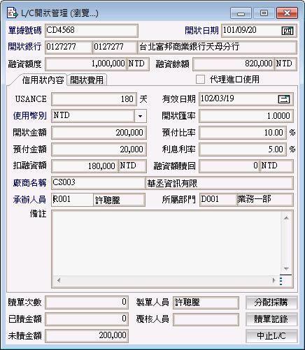 t357imp-050.jpg