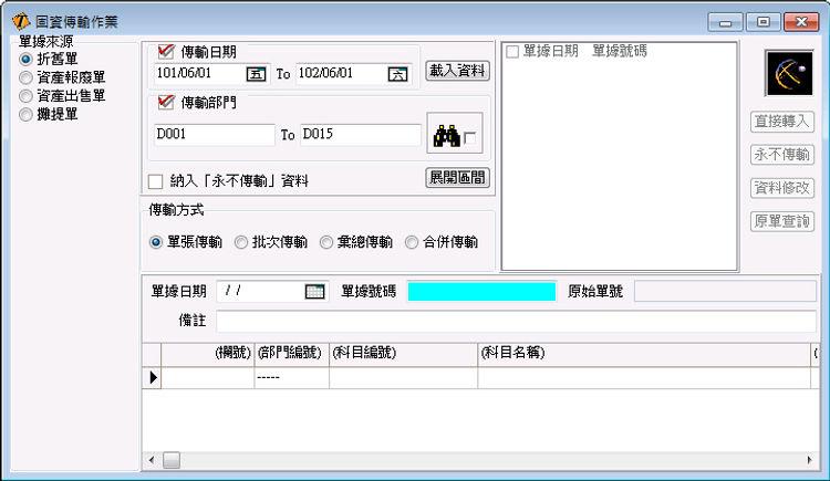 t357fix-140.jpg