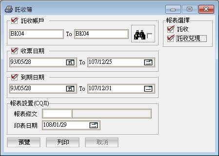 chk0060.jpg