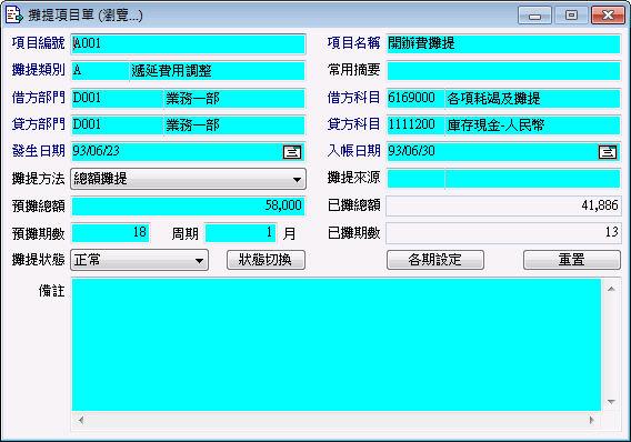 t357fix-130.jpg