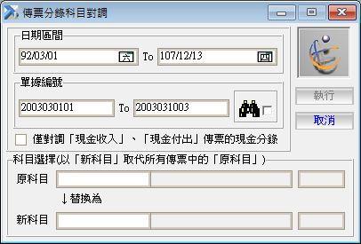 acc0050.jpg