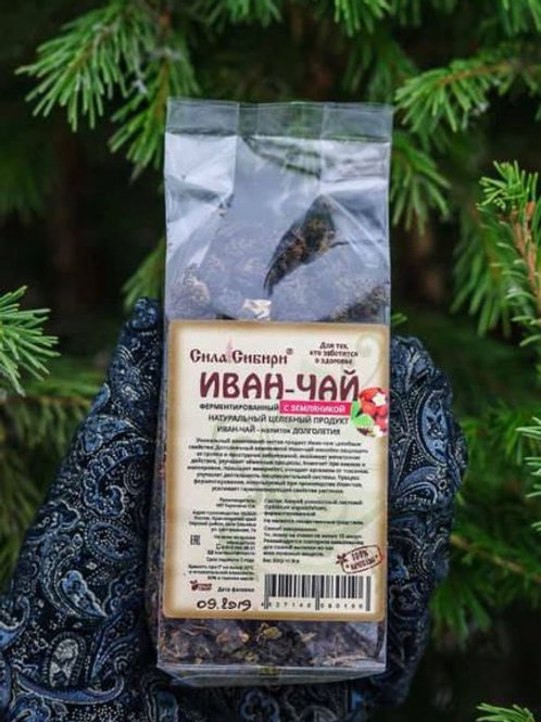 Siberia Power Blooming Sally with Wild Strawberries Fermented Tea /50g
